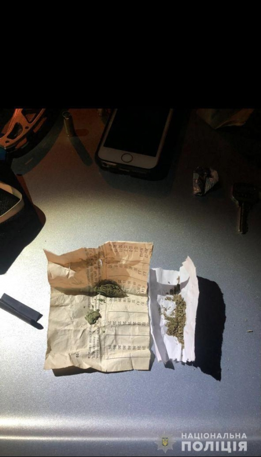 На Закарпатті у водія та пасажира виявили наркотики