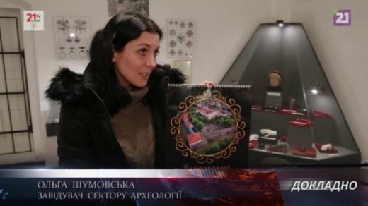 В Ужгороді видали календар з унікальними місцевими артефактами