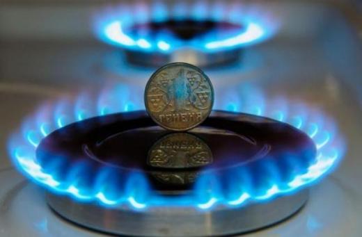 Якою буде ціна на газ для закарпатців у лютому