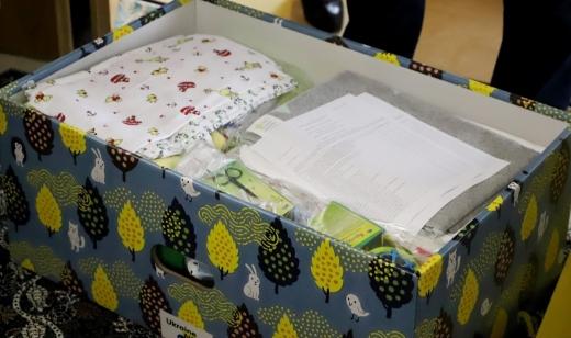 """Ужгородські батьки новонароджених знову зможуть отримати """"пакунки малюка"""""""