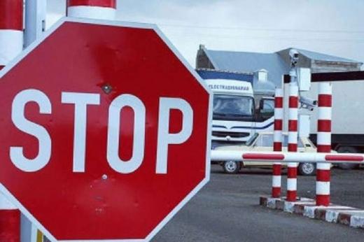 Франція, Німеччина та Чехія обмежують перетин кордону через поширення COVID-19. Що про це треба знати?