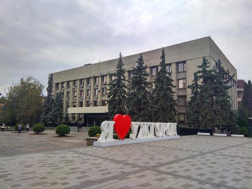 У вівторок відбудеться засідання міської ради Ужгорода