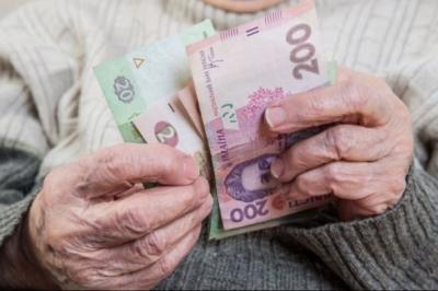 В Україні з 1 березня підвищать пенсії