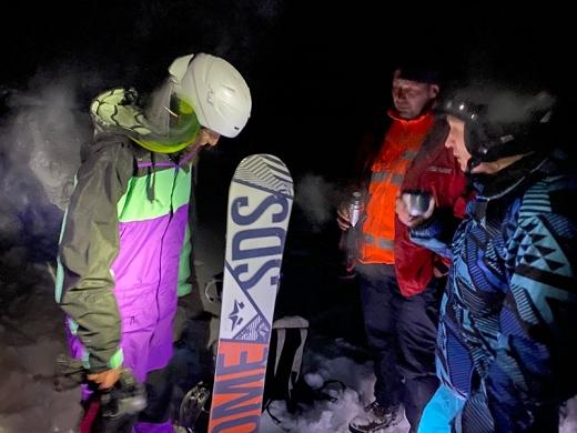 У горах Рахівщини заблукало п'ятеро туристів