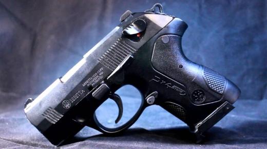 Рада цього тижня може розглянути законопроєкт про зброю