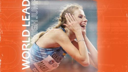 Українка встановила світовий рекорд зі стрибків у висоту серед юніорів