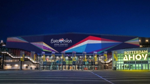 Євробачення пройде в незвичному форматі через пандемію