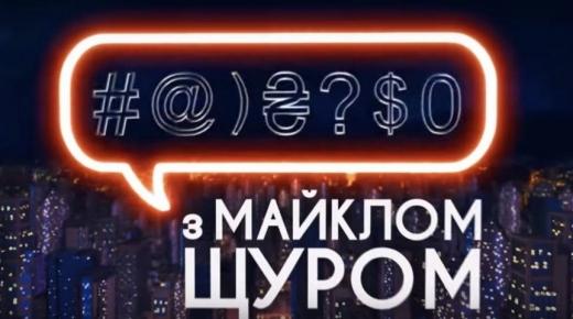 """У програмі """"Телебачення Торонто"""" розповіли про Ужгород (відео)"""