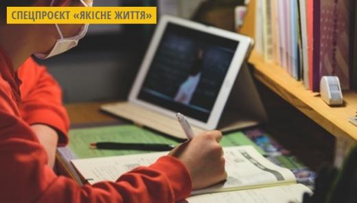 Закарпаття - серед найкращих областей України з олімпіадного програмування