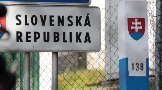Словаччина вводить двотижневий карантин для тих, хто приїжджає в країну