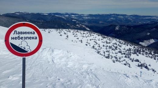 На вихідні в горах Закарпаття є ризик сходження лавин