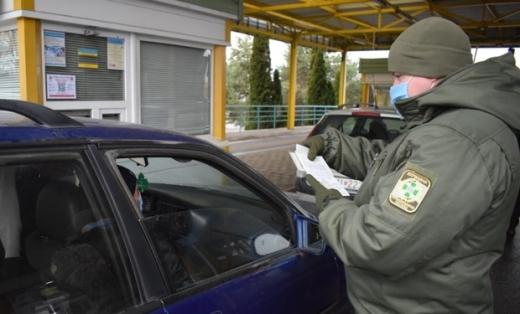 Житель Закарпаття намагався перетнути кордон з підробленими документами