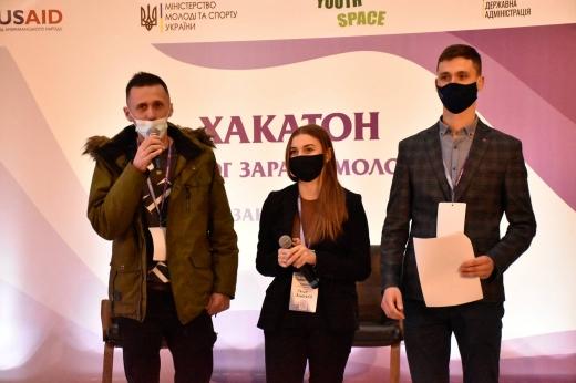 «Гімн закарпатської молоді»: в мережі стрімко набуває популярності новий молодіжний хіт