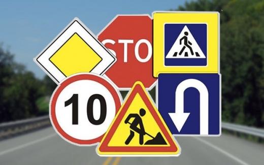Патрульні провели уроки з правил дорожнього руху для школярів