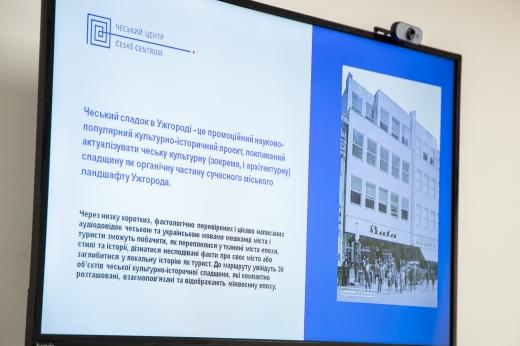 В Ужгороді створять новий туристичний маршрут