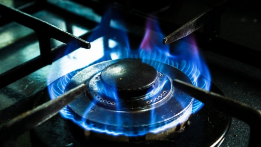 Стало відомо, якою буде ціна на газ протягом року