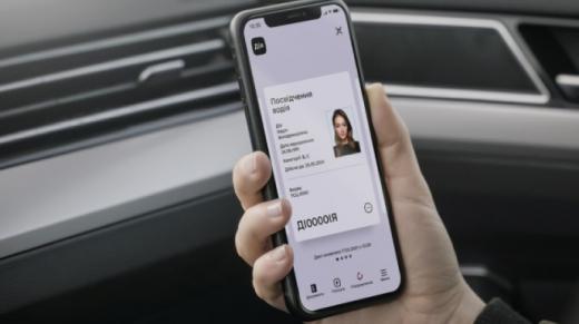 Замовити права водія онлайн - нову послугу запровадять у квітні