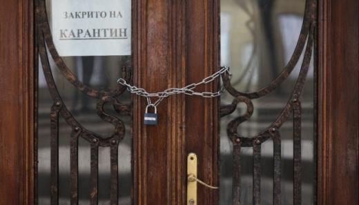 В Україні продовжили карантин до 30 квітня