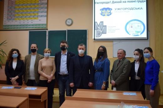 """""""Ужгороде! Дихай на повні груди!"""": в обласному центрі презентували екологічний проект"""