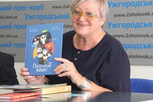 Закарпатську письменницю номінували на Міжнародну премію Андерсена (ВІДЕО)