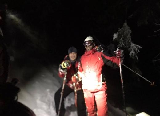 Рятувальники допомогли заблукалим на Драгобраті киянам
