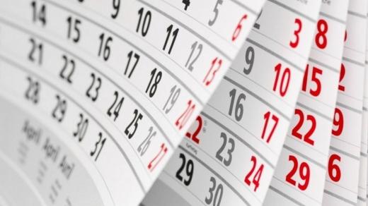 У перші вихідні березня українці відпочиватимуть три дні