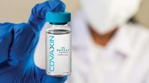 Україна візьме участь у випробуваннях індійської вакцини у формі спрею