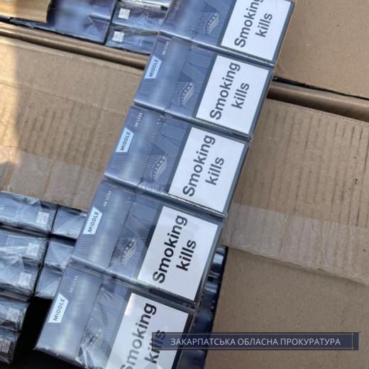 Безакцизні сигарети на 2,5 млн грн виявили в Берегівському районі
