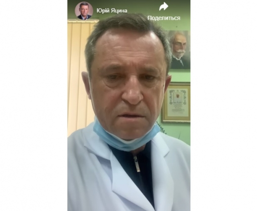 Ситуація критична: головний лікар обласної клінічної лікарні Юрій Яцина звернувся до закарпатців