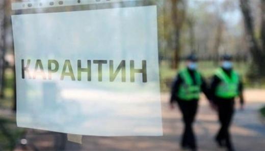 На Закарпатті за вихідні поліція виявила 313 порушень карантину