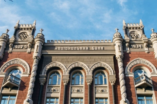 В Україні стало на один системно важливий банк менше