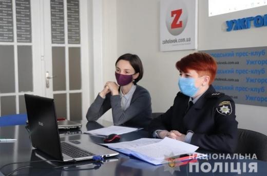 В Ужгороді обговорили гендерне питання у правоохоронних органах