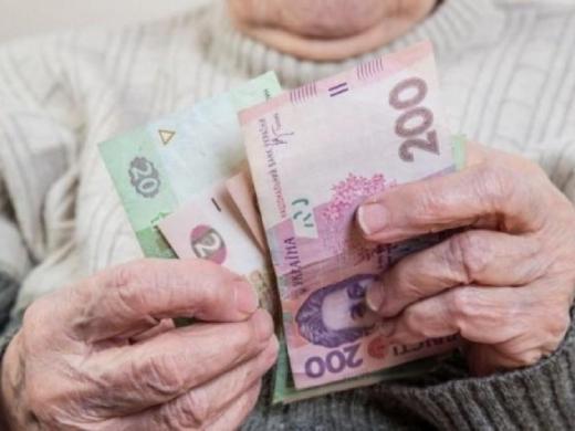 Індексація пенсій: яким насправді буде підвищення і хто його не отримає