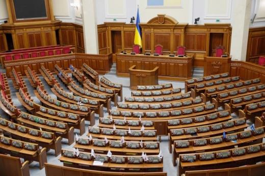 Рада провалила голосування за закони про обіг зброї