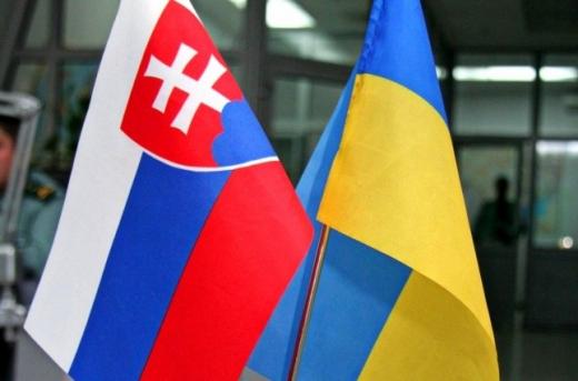 У МЗС Словаччини відреагували на вандалізм на будівлі словацького консульства у Харкові