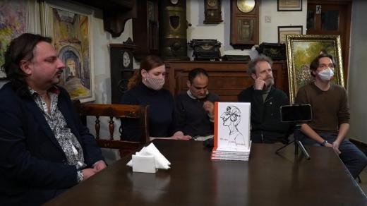 В Ужгороді презентували книгу про культуру та традиції ромів