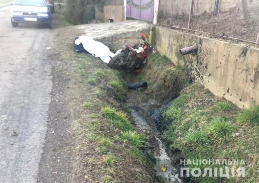 На Мукачівщині внаслідок аварії загинув 18-річний мотоцикліст, його пасажир у лікарні