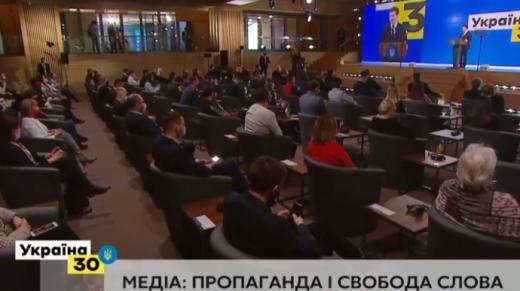Зеленський анонсував початок роботи центру протидії дезінформації