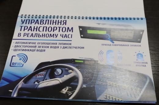 Стало відомо, хто став переможцем конкурсу GPS-моніторингу автобусів на міських маршрутах