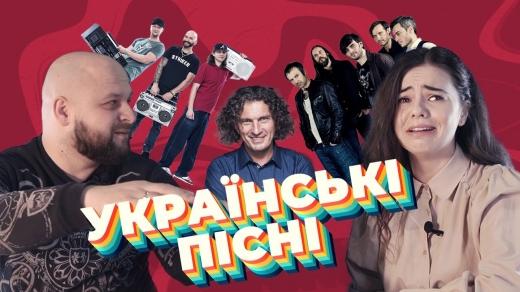 "Нове закарпатське розважальне шоу представила ""Наша Файта"""