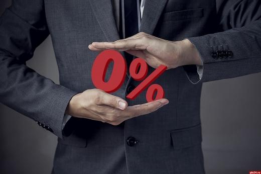 Що необхідно для взяття кредиту під 0 відсотків