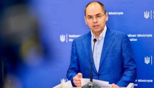 В Україні введуть локдаун, якщо понад 50% областей стануть «червоними» – МОЗ