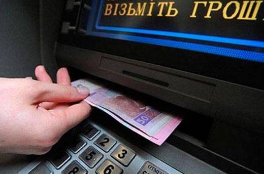 На Закарпатті зловмисник вкрав у пенсіонерки картку і перерахував собі кошти