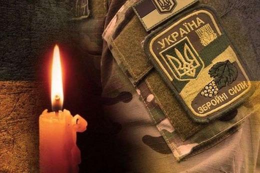 На Донбасі в районі Південного загинув український військовий