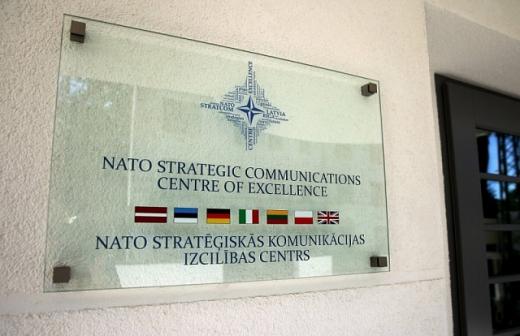 Україна приєдналася до Центру передового досвіду НАТО з енергетичної безпеки