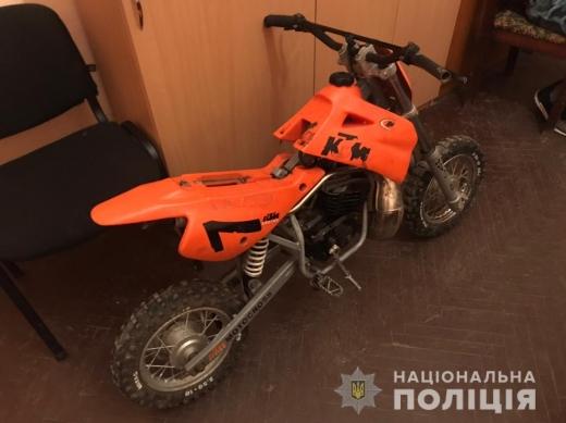 На Виноградівщині затримали викрадача мотоцикла
