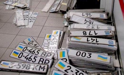 МВС оновило правила видачі автомобільних номерів: що змінилось