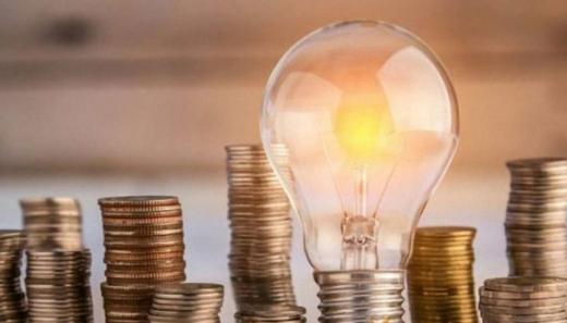 Кабмін залишив тариф на електрику для населення на рівні 1,68 гривні/кВт-год до травня