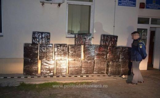Румунські прикордонники вилучили близько 10 тисяч пачок цигарок