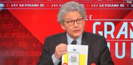В Євросоюзі показали, як виглядатимуть сертифікати вакцинації